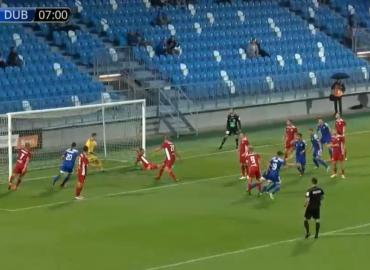 FC Nitra – FK Dubnica nad Váhom